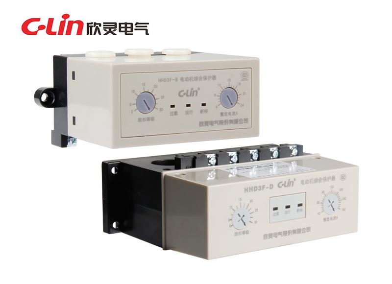 HHD3F-A、B、C、T、D无源型电动机综合保护器(老款)