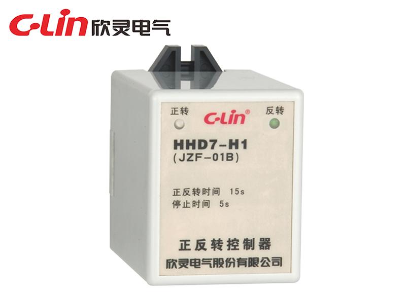 HHD7-H1(JZF-01B) 正反转控制器