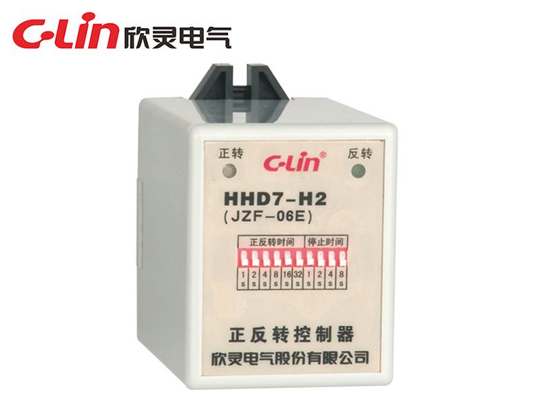 HHD7-H2(JZF-06E)正反转控制器