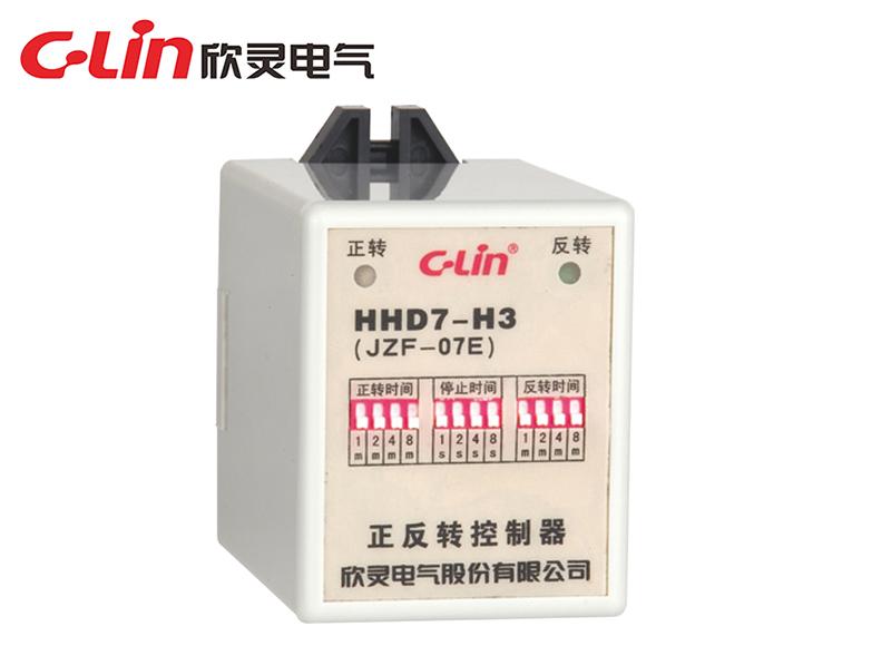 HHD7-H3(JZF-07E)正反转控制器