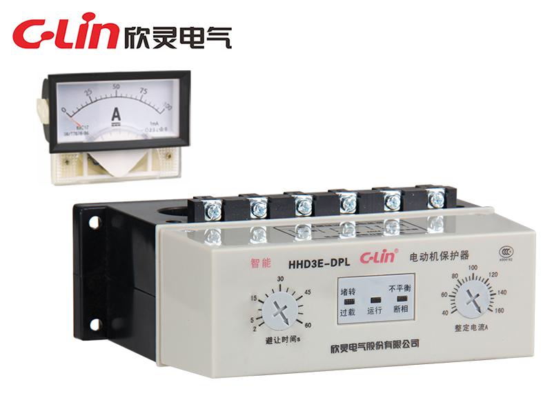 HHD3E-DPL 带电流表驱动智能电动机保护器