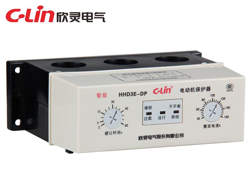 HHD3E-DP智能电动机保护器