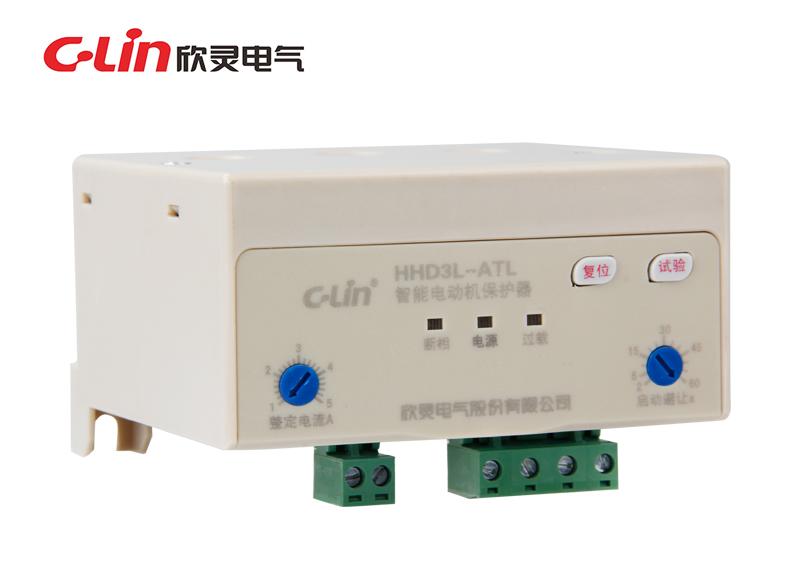 HHD3L-ATL、AL、BL、CL 智能电动机保护器