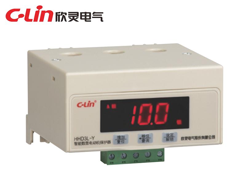 HHD3L-Y 智能电动机保护器