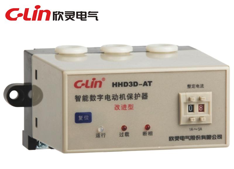 HHD3D-AT、A、B、C智能数字电动机保护器