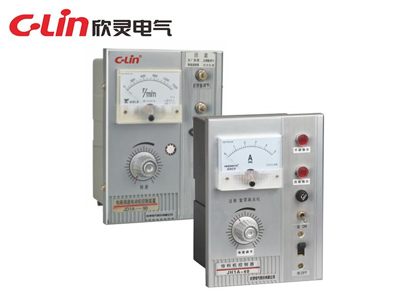 JD1A、JH1A-40 给料机 电磁调速电动机控制器