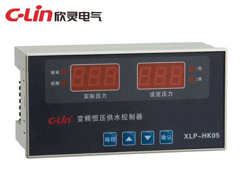 XLP-HK05G 变频恒压供水控制器