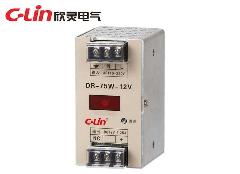 DR-15W/25W/35W/50W/75W导轨式开关电源