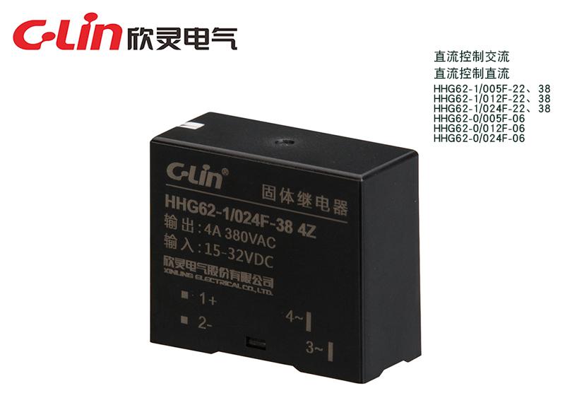 HHG62-0/005F、012F、024F-06固体继电器(直流控制直流、直流控制交流)