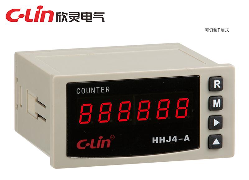 HHJ4-A(新型)计数继电器