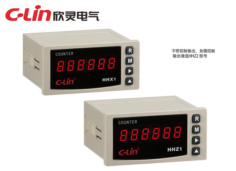 HHX1、HHZ1(新型)线速表/转速表