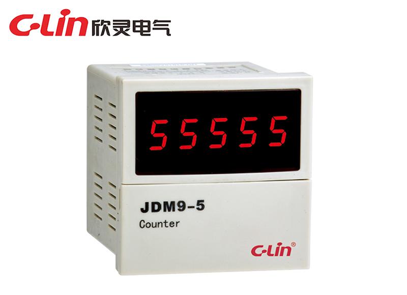 JDM9-5计数继电器