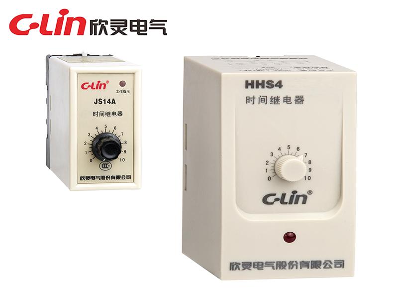HHS4(JS14A、JS20)时间继电器