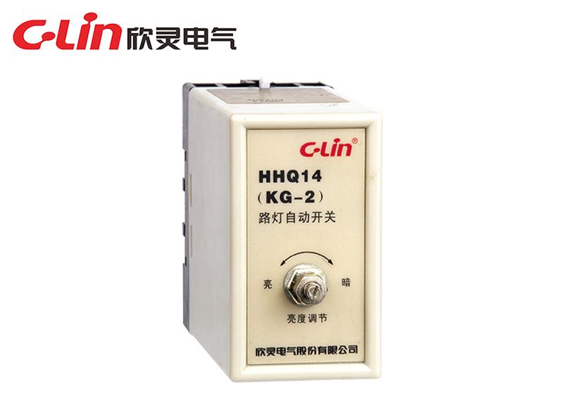 HHQ14(KG-2)路灯自动开关