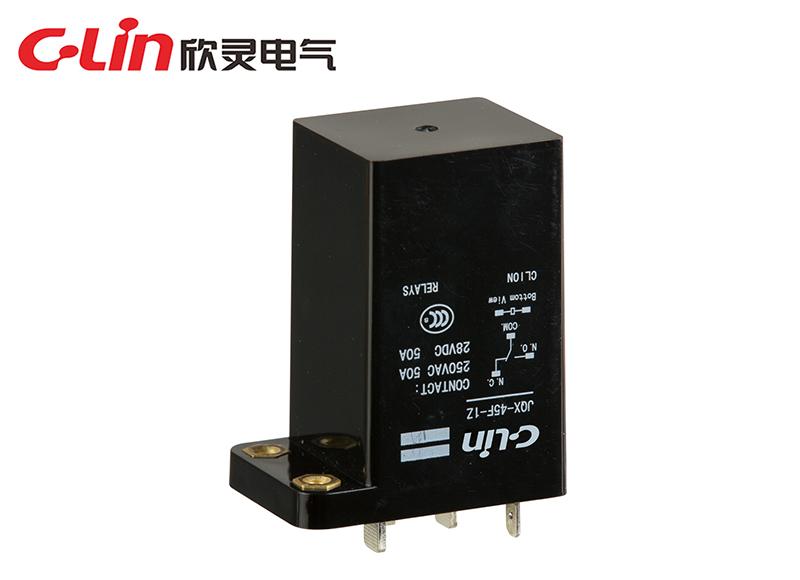 HHC71H-1Z (JQX-45F/1Z 密封型)大功率电磁继电器