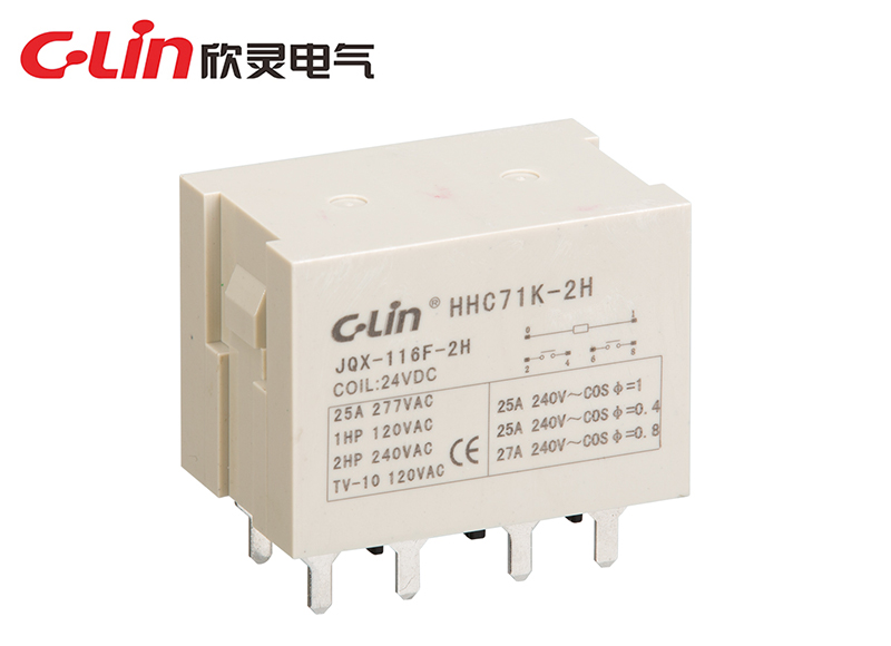 HHC71K-2H(尖脚密封型)JQX-116F-2H大功率电磁继电器