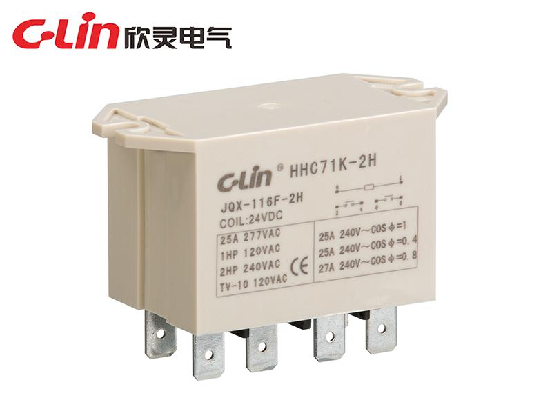 HHC71K-2H(JQX-116F-2H)大功率电磁继电器