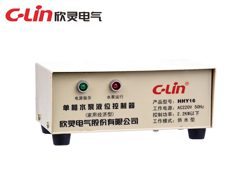 HHY16单相水泵液位控制器