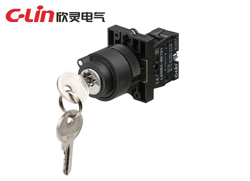 LANB2-EG21钥匙钮