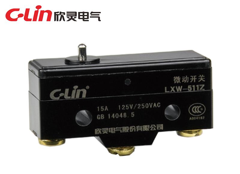 LXW-511Z微动开关