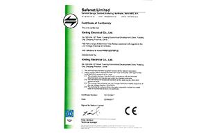 欣灵电气电子式时间继电器CE证书