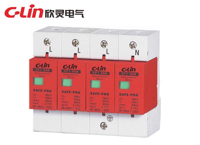 SP1-B电涌保护器