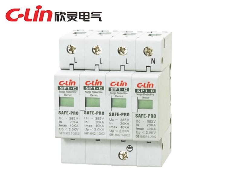 SP1-C电涌保护器