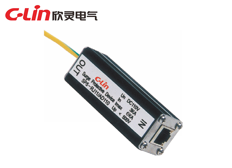 SP5-RJ11电涌保护器