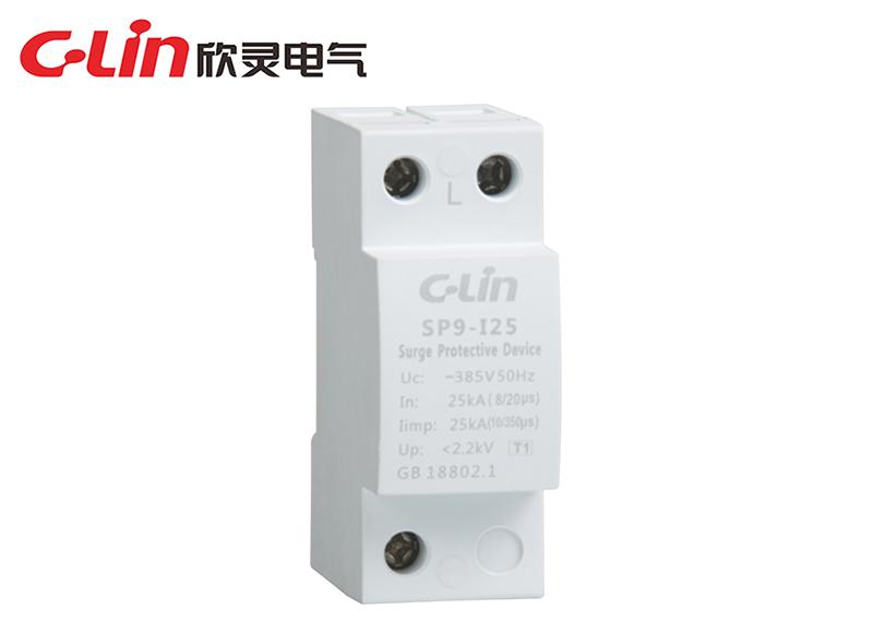 SP9-I电涌保护器