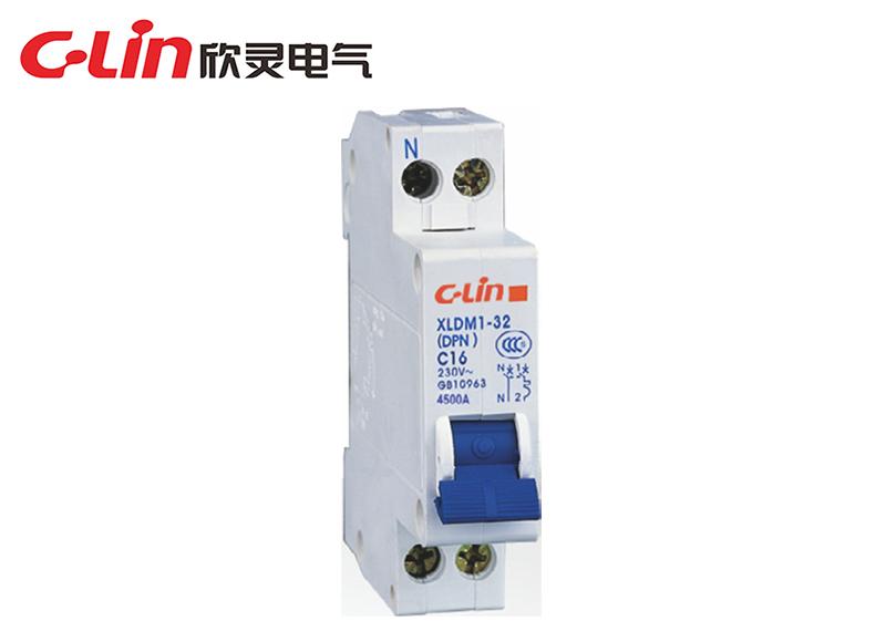 XLDM1-32(DPN)小型断路器