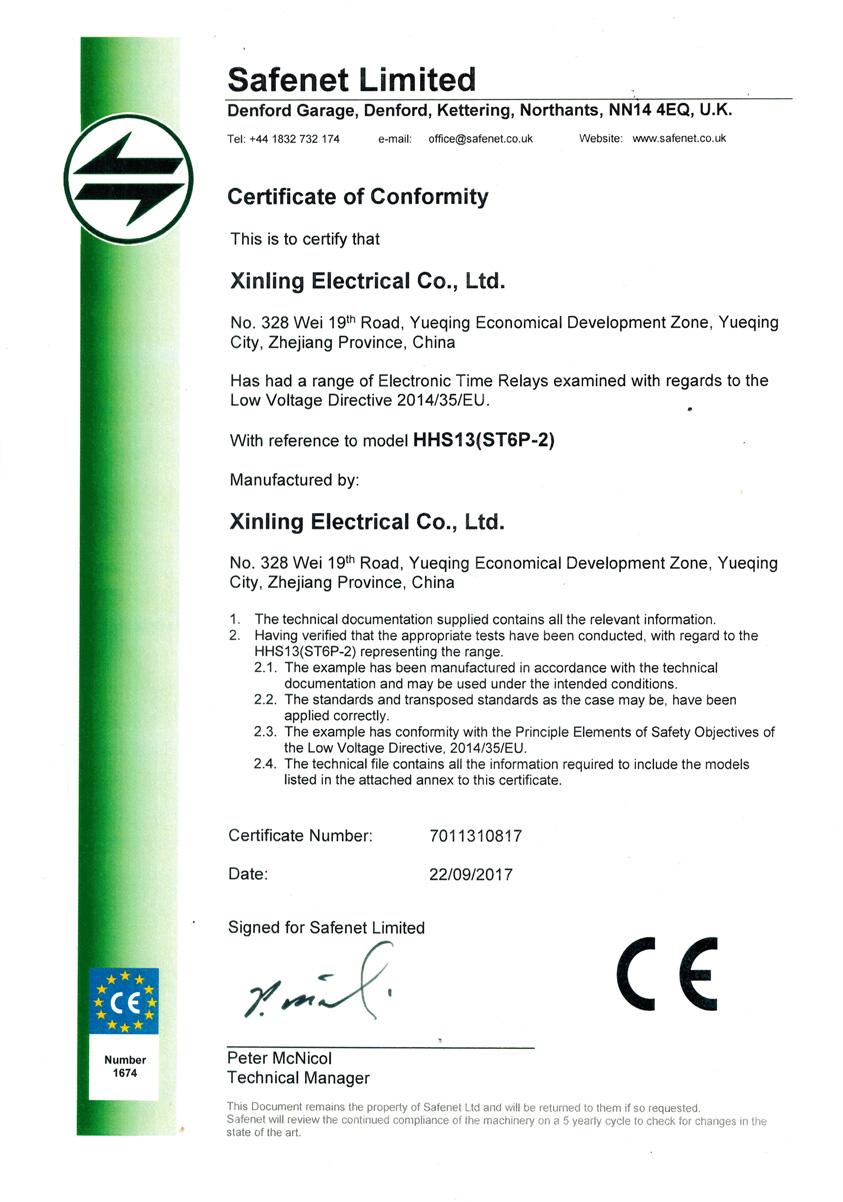 HHS13时间继电器 CE证书【CE】